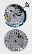 vostok 2416b movement back, front